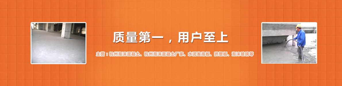 杭州名维保温材料有限公司