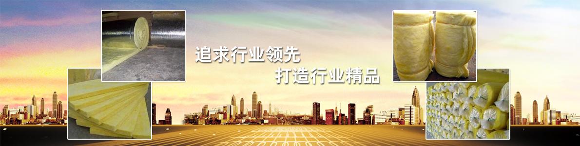河北兆方保温材料有限公司