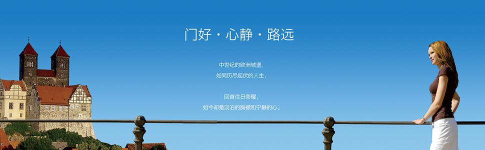 佩高门业(上海)有限公司