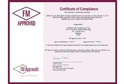 FM证书-高分子