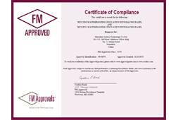FM认证-外喜
