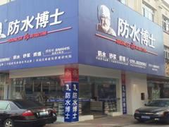 南昌旗舰店