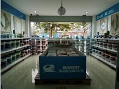 长沙旗舰店