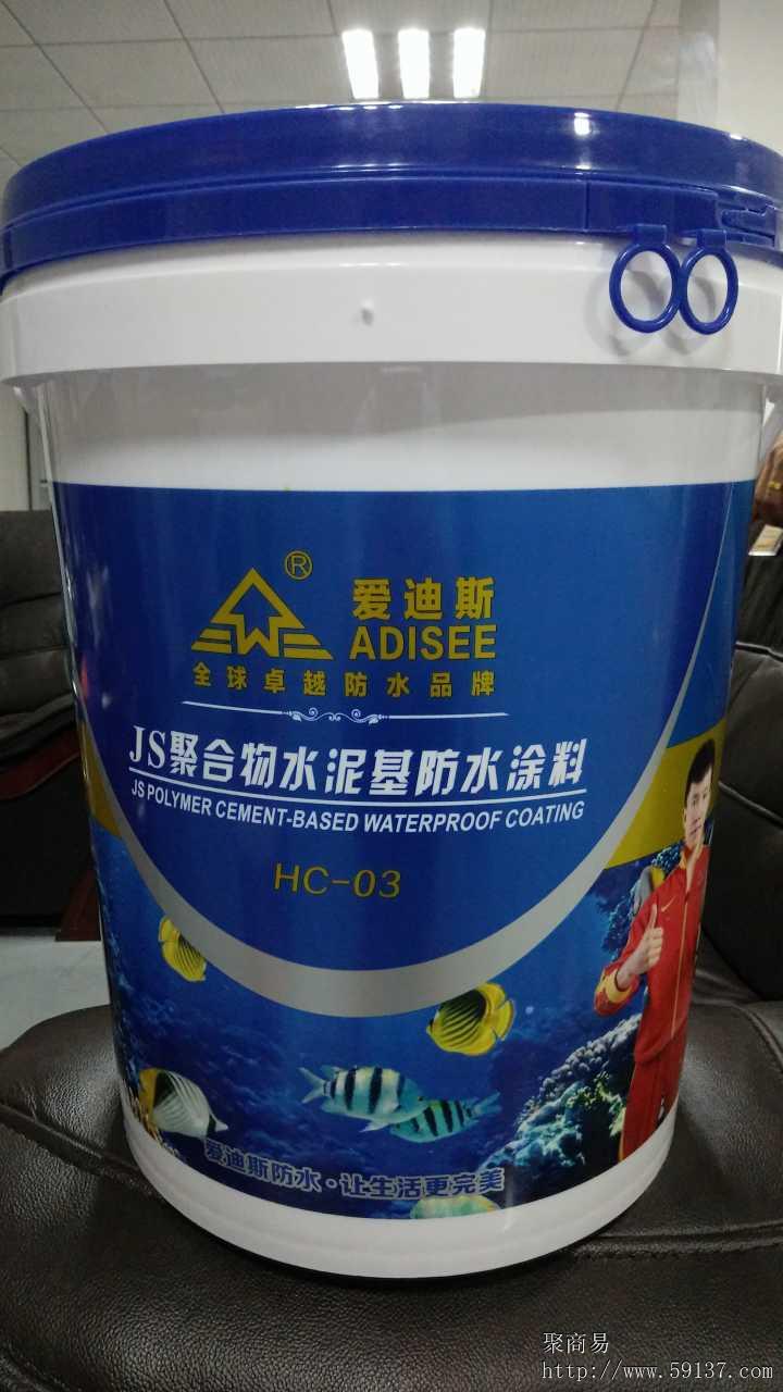 大量供应各种聚合物水泥基防水涂料价格
