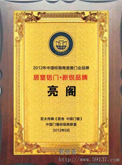中国经销商首推门业品牌