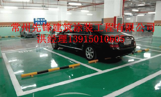 供应上海汽车4s店及维修行业环氧地坪涂装