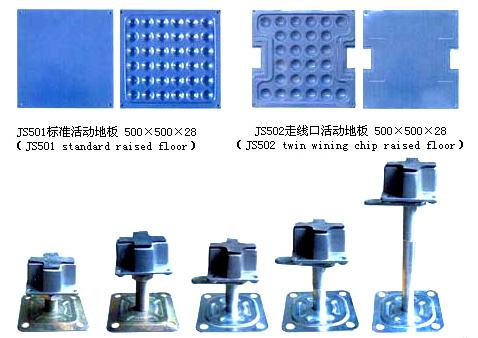 国标品质保障办公楼活动地板首选上海宜宽牌
