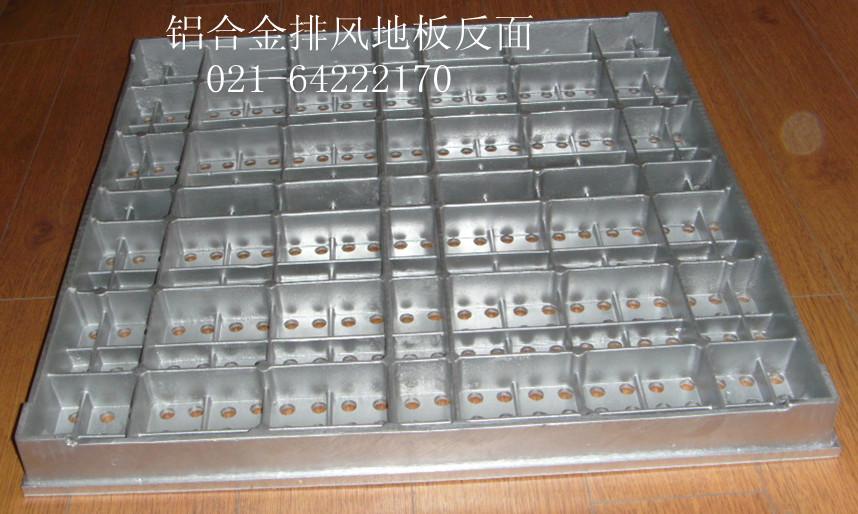 供应上海优质镀锌钢板硫酸钙防静电地板
