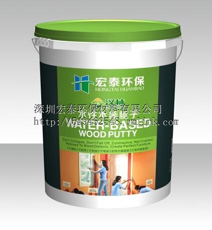 汉林水性修补腻子|木器腻子|家具腻子