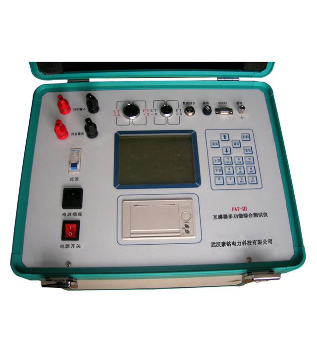 互感器多功能综合测试仪
