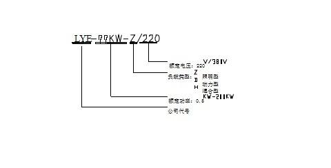 电路 电路图 电子 原理图 480_244
