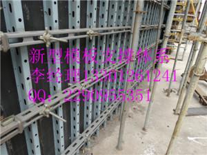 承插型盘扣式 建筑模板支撑 易搭拆脚手架
