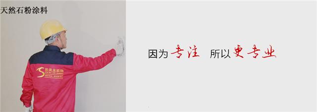北京胜美龙建材有限公司