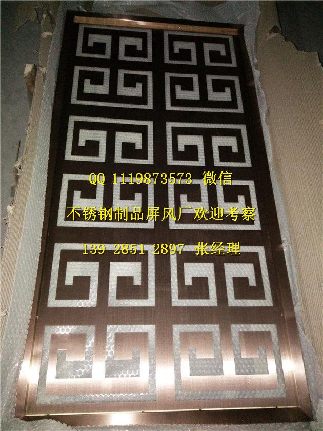欧式咖啡色铝板镂空屏风隔断厂家