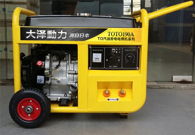 野外应急190aa汽油发电电焊机