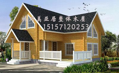 中国木屋,木结构市场只待大家观念的认可