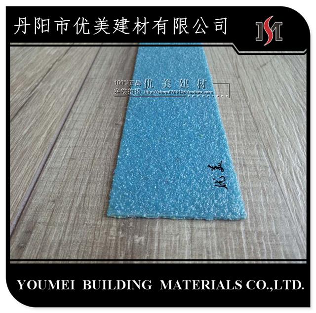 鞍山优美瓷砖止滑条品特点和结构