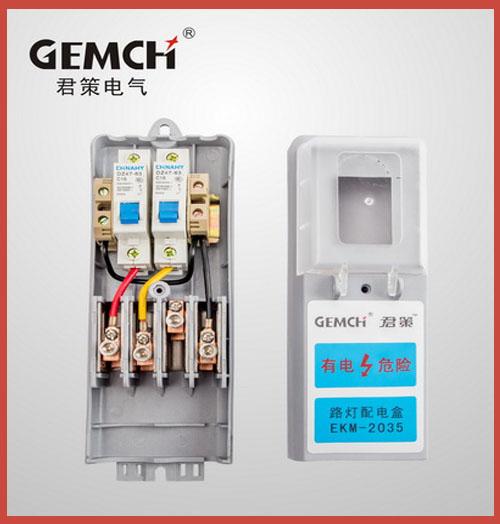 ekm2035厂家 路灯接线盒