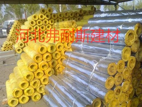 供应弗耐斯离心保温防水阻燃玻璃棉板管毡