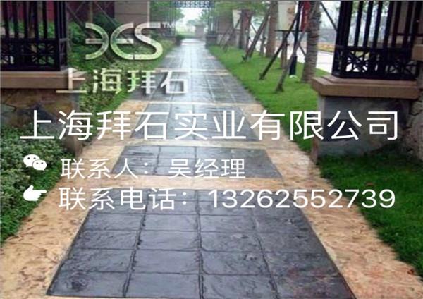 温州压花混凝土/压模地坪模具厂家供应