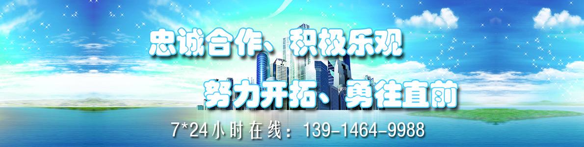 江苏瀚明潜水工程有限公司