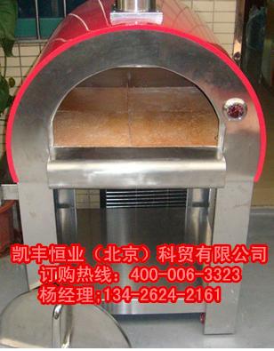供应安徽披萨炉设计,池州大型披萨炉制作