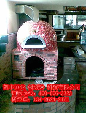 供应梅州窑式披萨炉,电热披萨炉专业制作