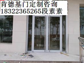 天津断桥铝门窗施工河东区方案报价