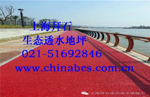 陕西西安 透水砼;透水混凝土增强剂保护剂