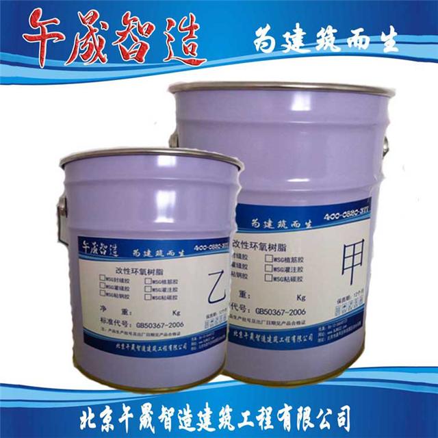 张家口碳纤维浸渍胶,碳纤维布环氧胶粘剂厂家