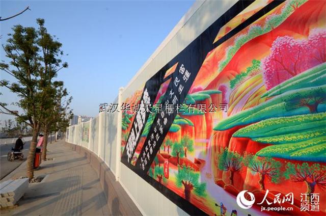 武汉巨幅广告围挡在黄冈安装落地!