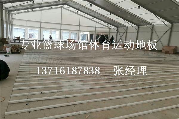 体育篮球场馆专用木地板结构中龙骨应该如何安装