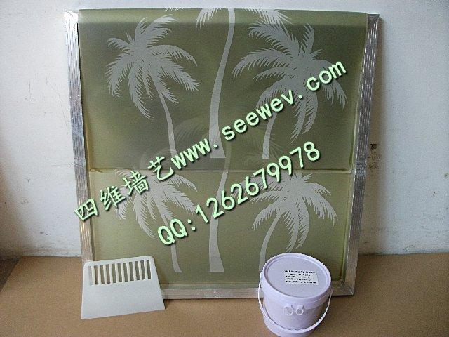 供应四维硅藻泥丝网印花模具-绿森林硅藻泥