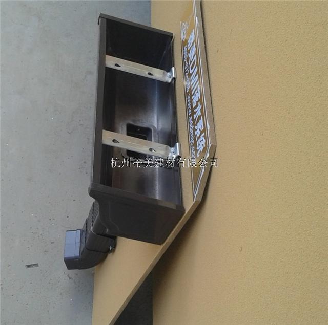 兴化市铝合金排水天沟屋檐接水天沟