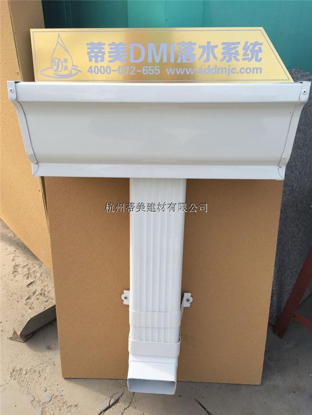 孟津县金属接水天沟接雨槽子来图定做批发