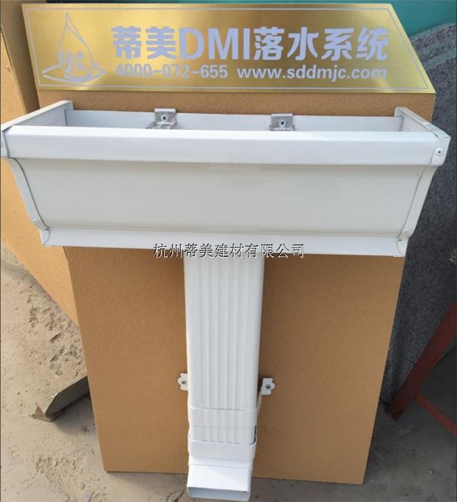 供应崇左市定做铝合金天沟铝合金檐水槽