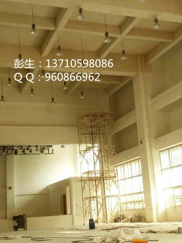 广州体育馆吸音喷涂/广东机房天花隔音降噪