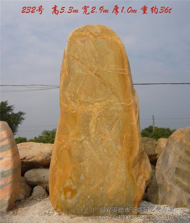 供应大型刻字石、公司招牌石、酒店景观石