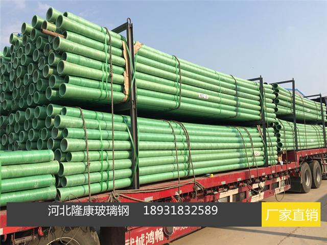 供应电缆保护管道直径50mm到200mm多少钱
