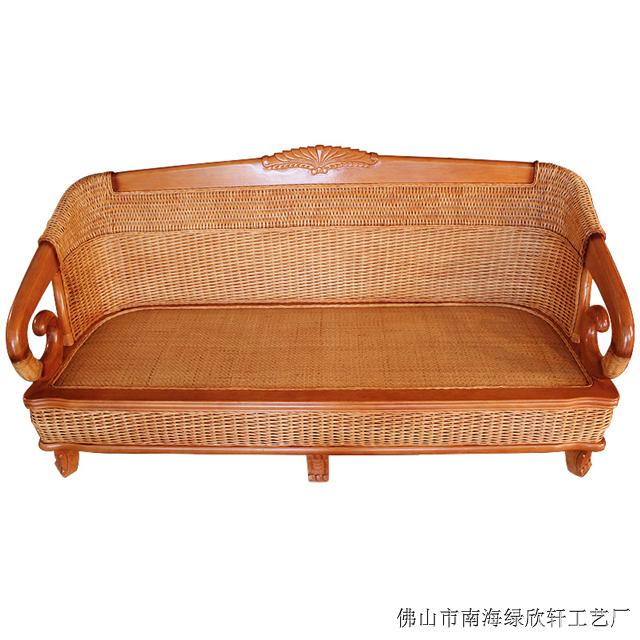 绿欣轩 藤沙发五件套  休闲沙发组合7023