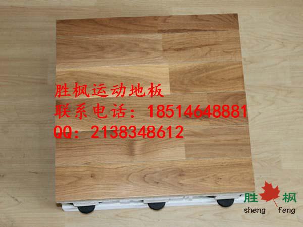 供应洛阳篮球体育运动木地板 胜枫体育