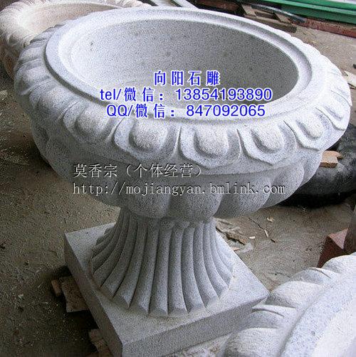 平度石雕花盆|黄锈石花盆|石雕花钵价格
