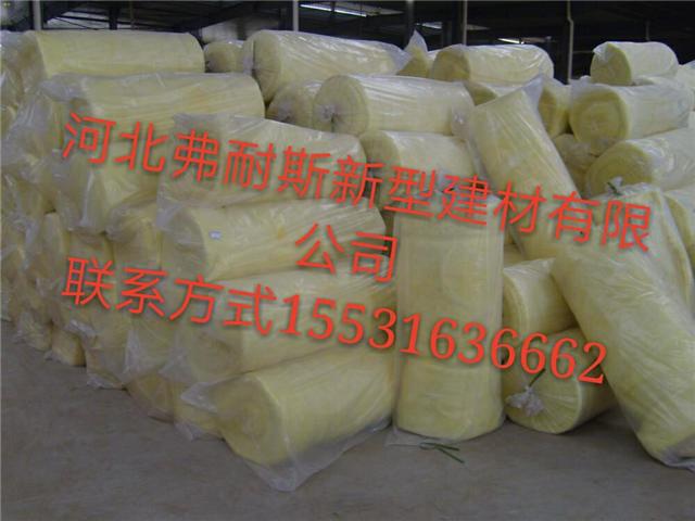 弗耐斯厂家大量供应玻璃棉板管卷毡