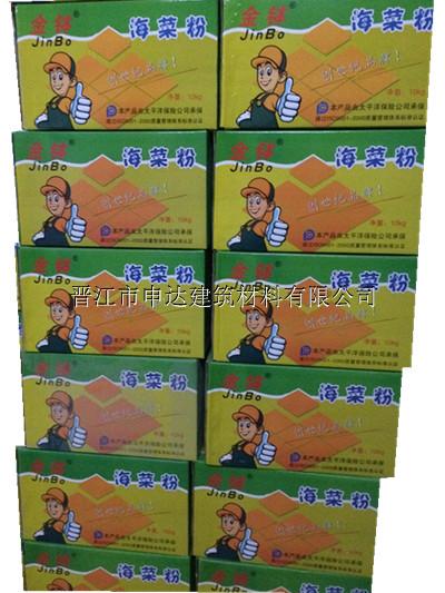 厂家批发海菜粉速溶已施工代理加工一条龙
