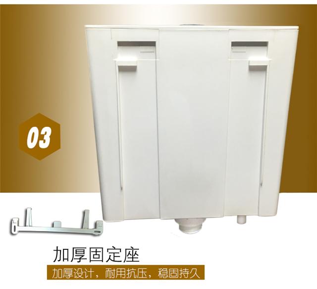 厕所水箱双按节能冲水箱挂墙式蹲便水箱