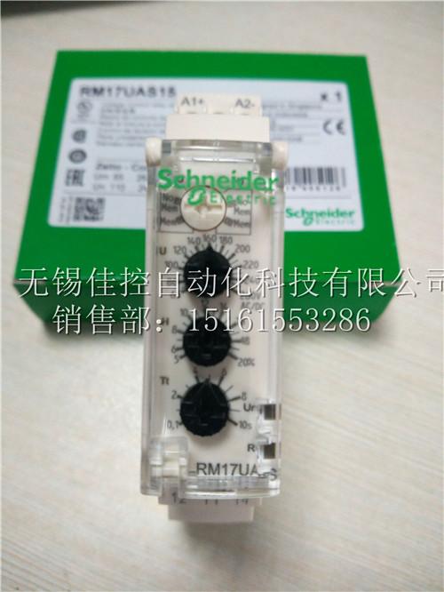 施耐德电压控制rm17uas15测量与监控继电器