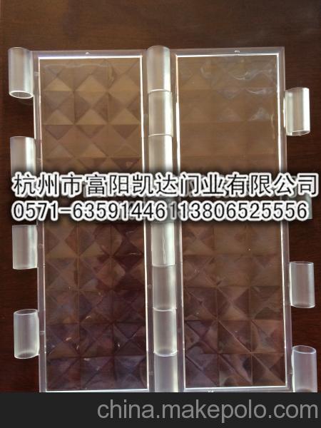 【杭州- 富阳凯达】厂家直销 透明水晶片