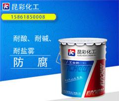 供应氯磺化环氧漆