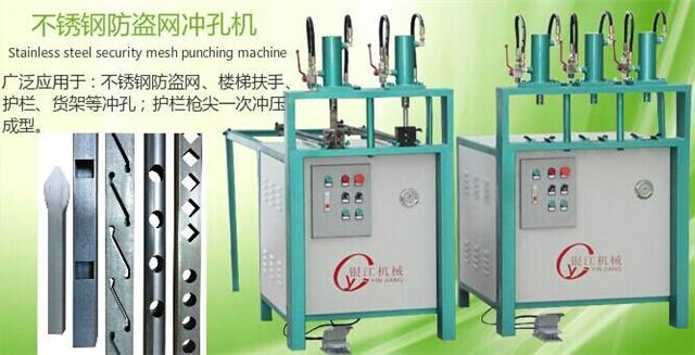 供应液压不锈钢管材冲孔机特价优惠图片