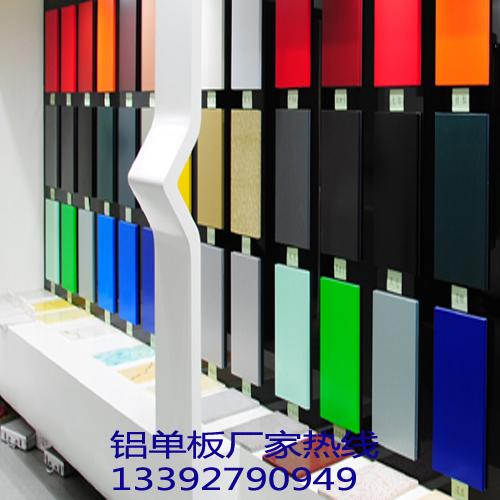 機場鋁單板廠家直銷 質量保障不變形不變色